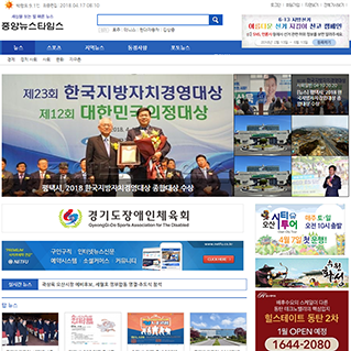 중앙뉴스타임