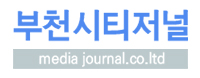 부천시티저널