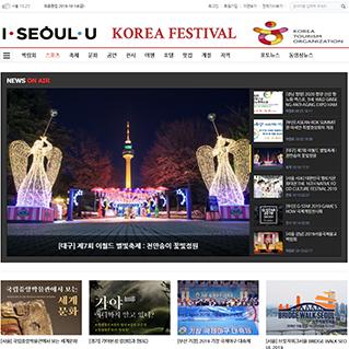 Korea Festival