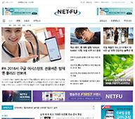 인터넷뉴스신문3-5